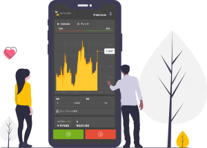 Zentrader Mobile App